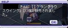TWCI_2013_5_16_21_33_39.jpg