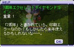 TWCI_2013_5_5_23_33_58-crop.jpg