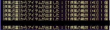 TWCI_2013_6_11_21_12_56.jpg