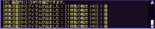 TWCI_2013_6_11_21_23_8.jpg