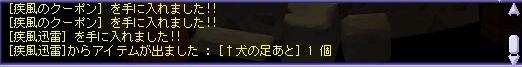 TWCI_2013_6_11_21_25_15.jpg
