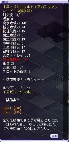TWCI_2013_6_1_0_9_3.jpg