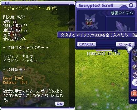 TWCI_2013_6_1_19_31_45.jpg