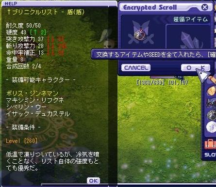 TWCI_2013_6_1_19_32_15.jpg