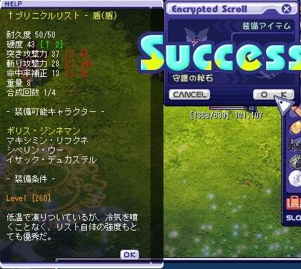 TWCI_2013_6_1_19_32_18.jpg