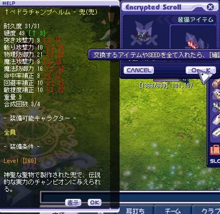 TWCI_2013_6_1_19_32_33.jpg
