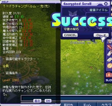 TWCI_2013_6_1_19_32_36.jpg