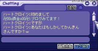 TWCI_2013_6_2_21_53_58.jpg