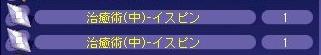 TWCI_2013_6_7_21_56_42.jpg