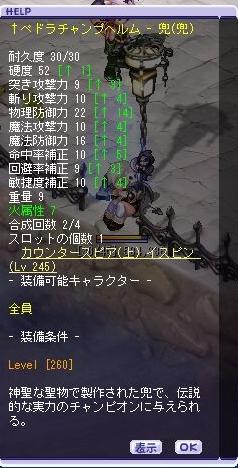 TWCI_2013_6_9_13_42_37.jpg