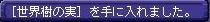 TWCI_2013_7_20_16_29_25.jpg