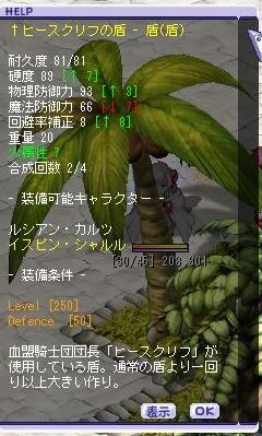 TWCI_2013_7_22_20_40_23.jpg