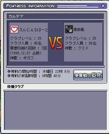 TWCI_2013_7_24_19_58_37.jpg