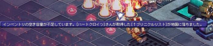 TWCI_2013_8_4_10_58_9.jpg
