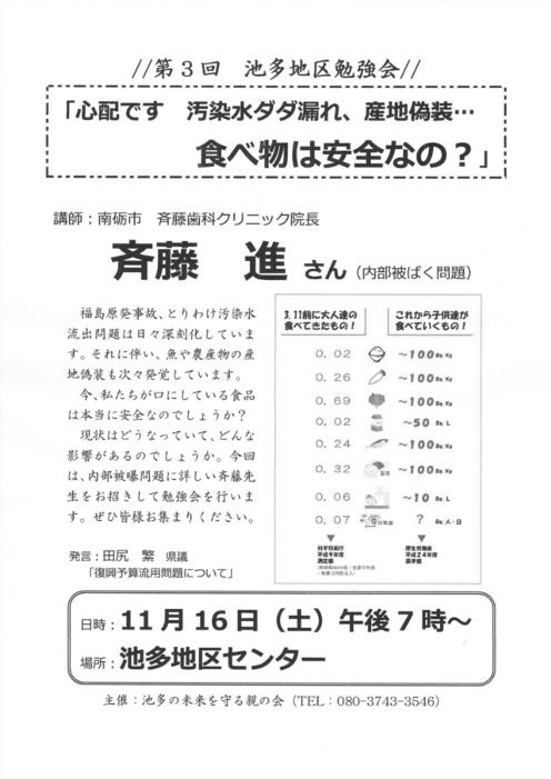 201311041642452ff.jpg