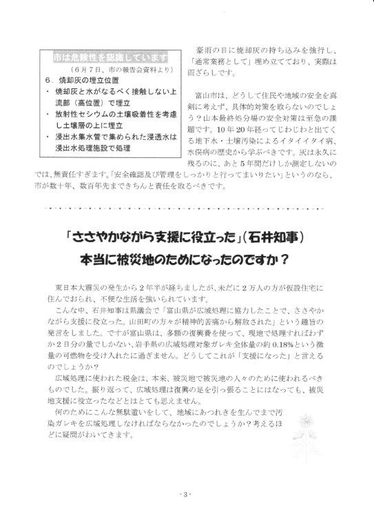 IMG_20130927_0003.jpg