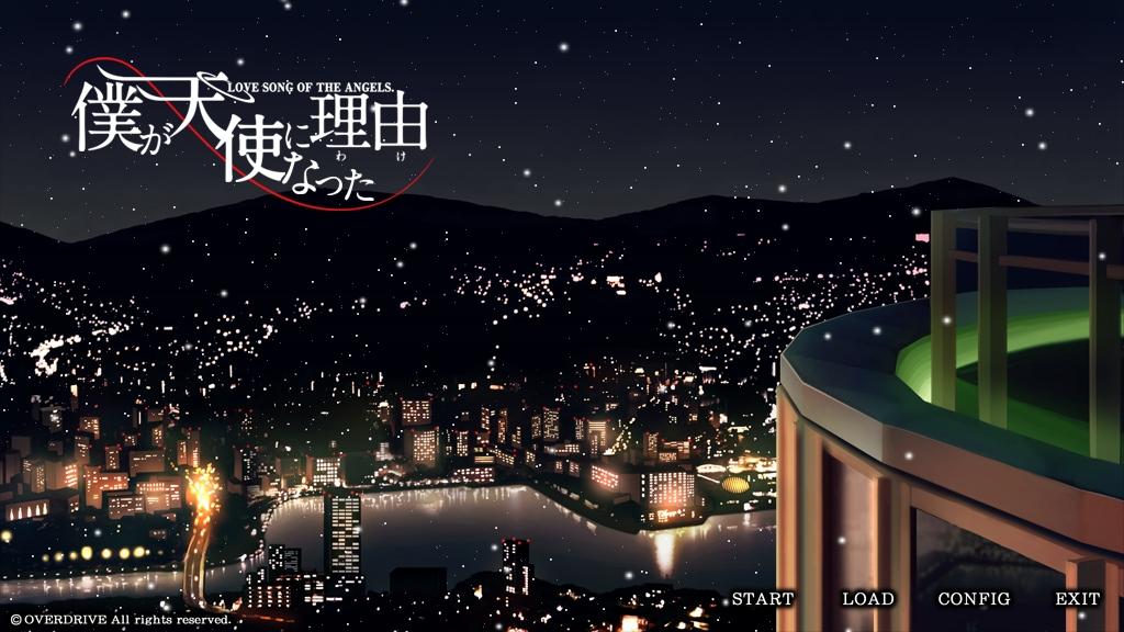 bokuten_cg_18.jpg