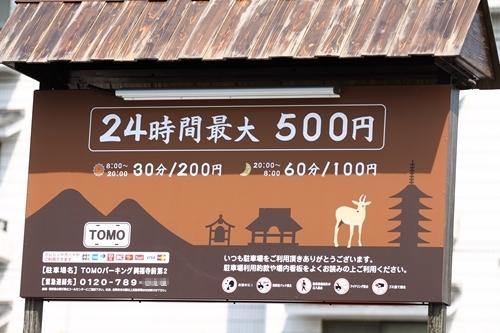 001-2IMG_9698.jpg