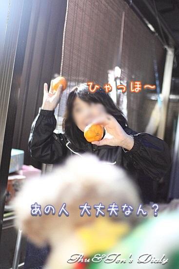 002IMG_4179.jpg
