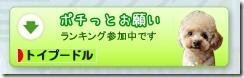 002greenbanar02.jpg