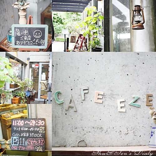 003gouu_cafe.jpg