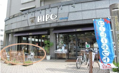 003hirocafe.jpg