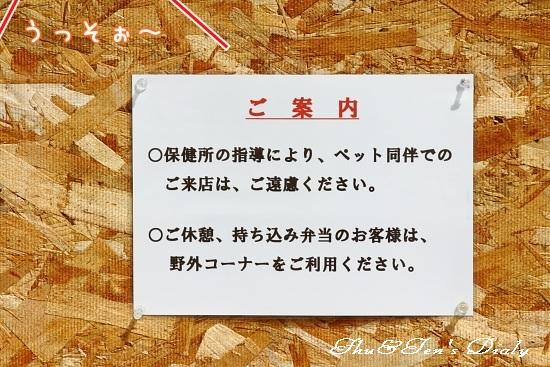 006IMG_5787.jpg