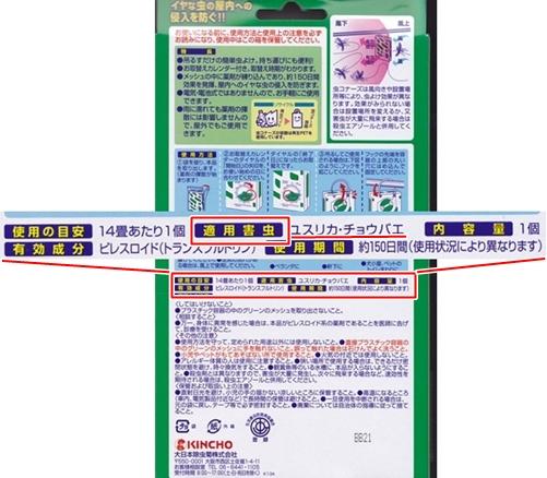 007IMG_0002-2.jpg