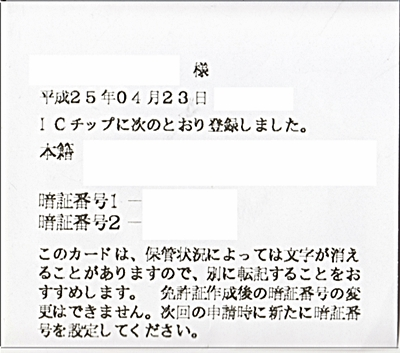 009IMG03.jpg