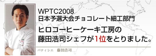 013hirocafe.jpg