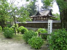 吉香神社 横