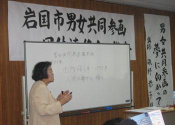 磯野先生の講演b