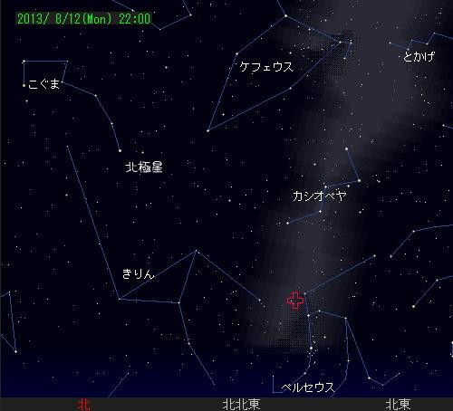 201308 12~13 ペルセウス座流星群とステキな空星2