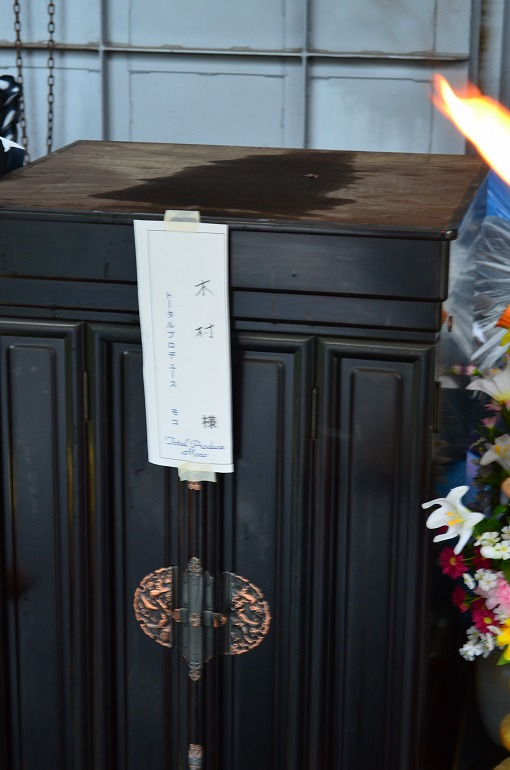 8・31takiage05 - コピー