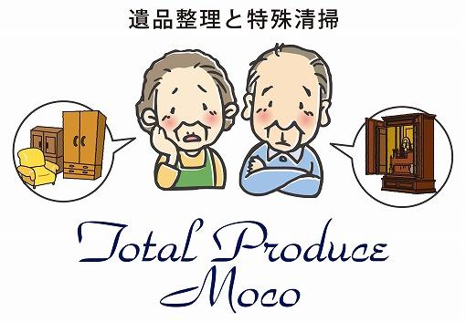 モコ_ロゴマーク