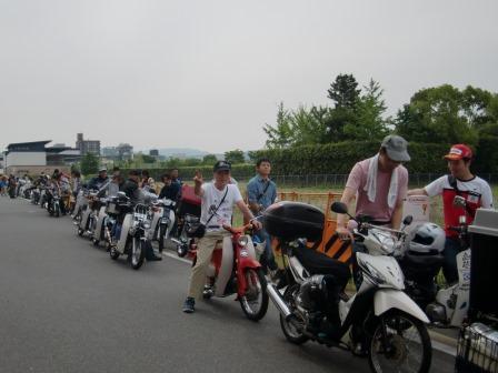 カブカフェ 京都
