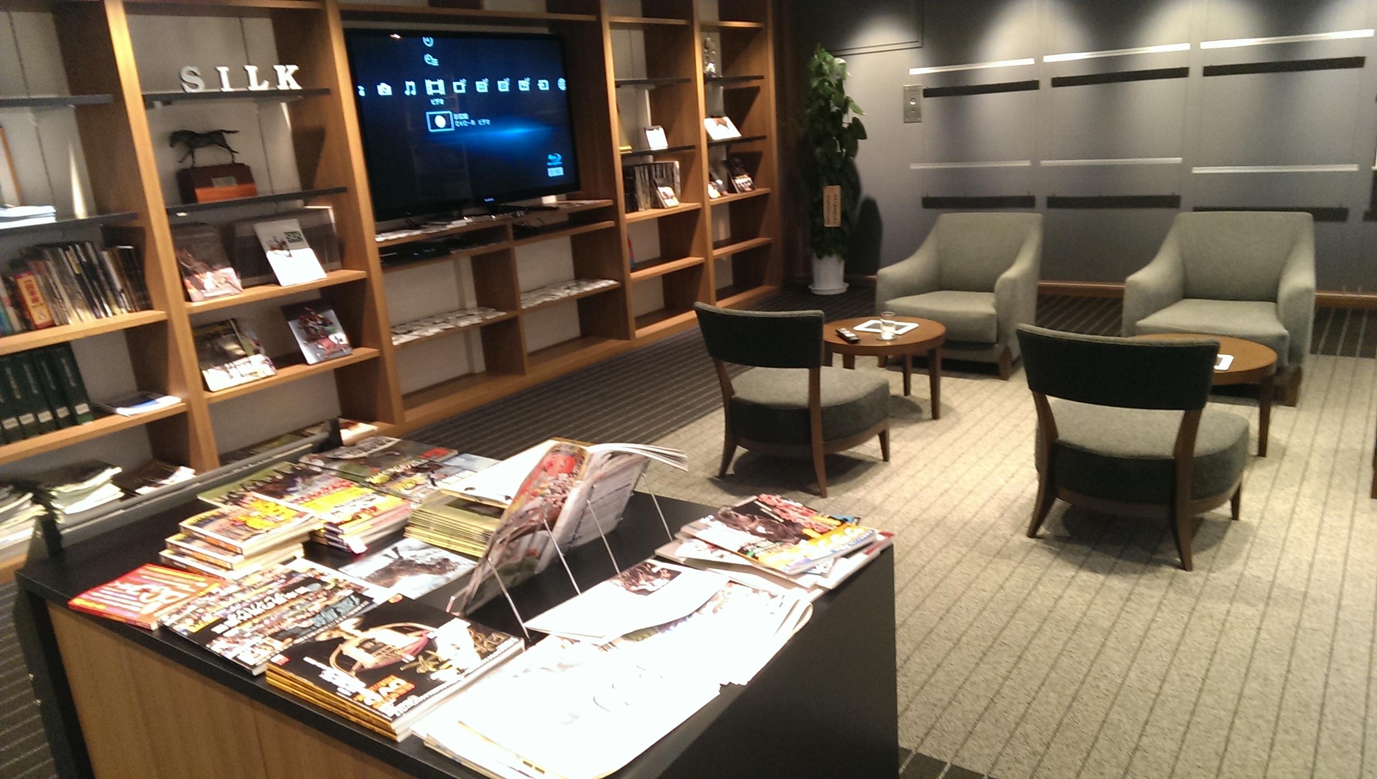 20130907silk-lounge.jpg
