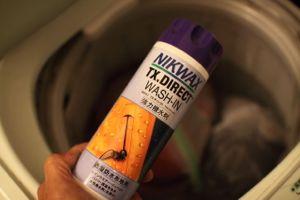 NIKWAXでGORE-TEX製品を洗濯