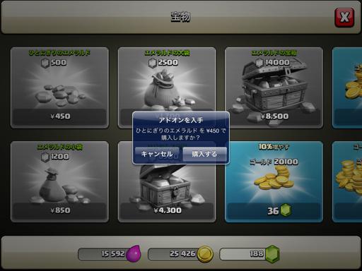 moblog_320af248.jpg