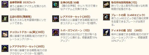 60houshu2.jpg