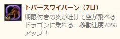 60houshu3.jpg
