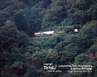 20051025押角-岩手大川