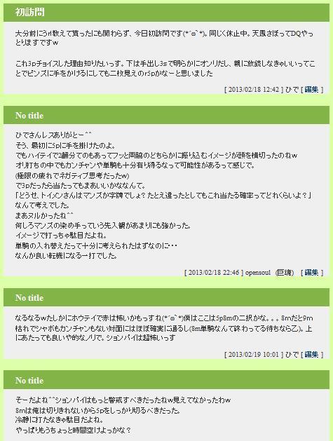 2013111008082093a.jpg