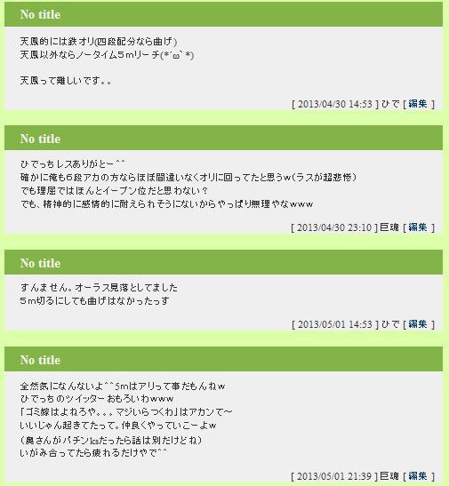 20131110080823c65.jpg