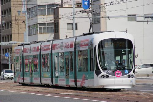 広電2-73