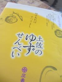 006_convert_20130817165027.jpg
