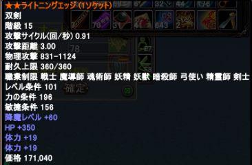 2013102603.jpg