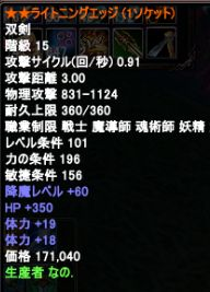 2013102604.jpg