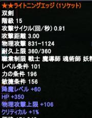 2013110201.jpg