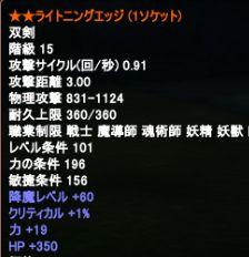 2013110203.jpg